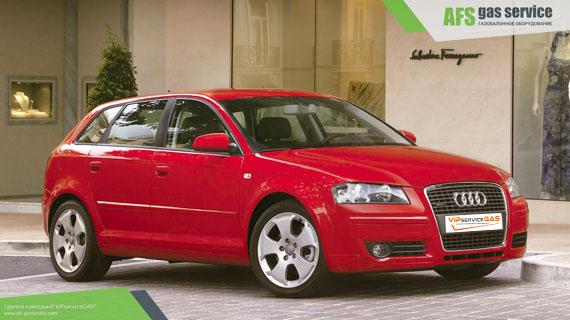 ГБО на Audi A3 1.6. Газ на Ауди А3 1.6