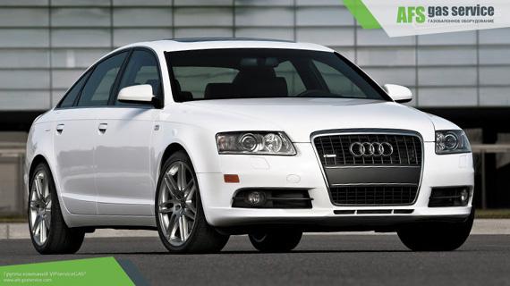 ГБО на Audi A6 3.0. Газ на Ауди А6 3.0