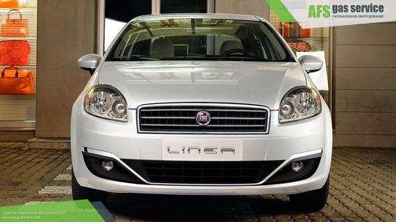 ГБО на Fiat Linea. Газ на Фиат Линеа.