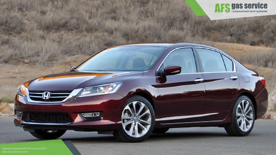 ГБО на Honda Accord 2.0. Газ на Хонда Аккорд 2.0
