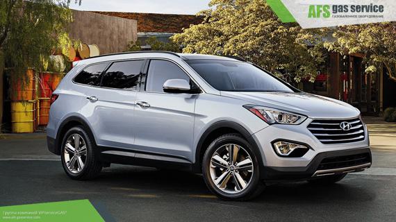 ГБО на Hyundai Santa Fe. Газ на Хюндай Санта Фе