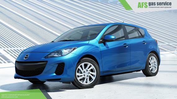 ГБО на Mazda 3. Газ на Мазда 3