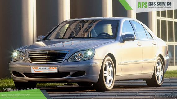 ГБО на Mercedes-Benz S-class V8. Газ на Мерседес-Бенц С-класс