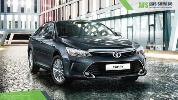 ГБО на Toyota Camry. Газ на Тойота Камри