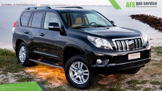 ГБО на Toyota Land Cruiser Prado. Газ на Тойота Ленд Крузер Прадо