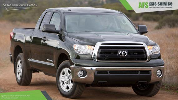 ГБО на Toyota Tundra 4.6. Газ на Тойота Тундра 4.6