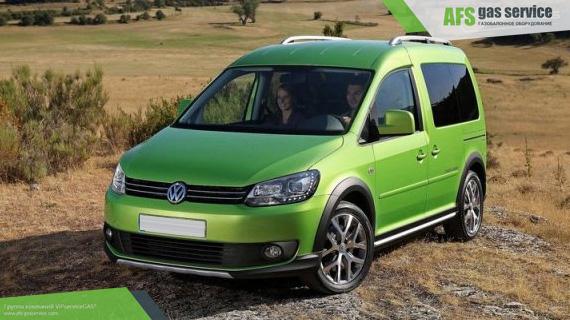 ГБО на Volkswagen Caddy 1.2 TSI. Газ на Фольксваген Кедди 1.2 ТСИ