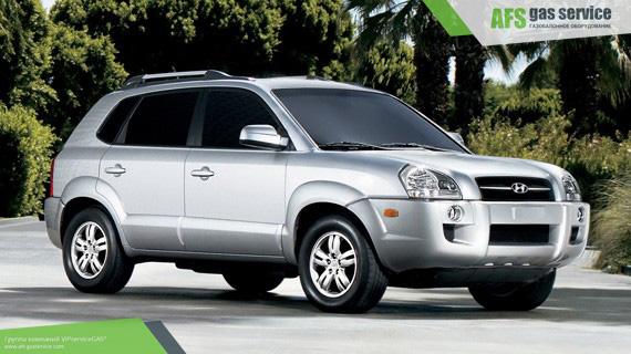ГБО на Hyundai Tucson 2.0. Газ на Хюндай Туксон 2.0