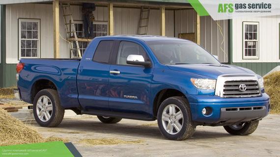 ГБО на Toyota Tundra. Газ на Тойота Тундра