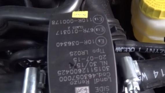 ГБО на Volkswagen Polo 1.6. Газ на Фольксваген Поло 1.6